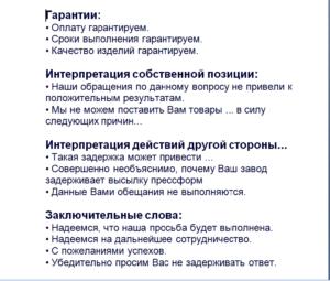 Шпаргалка словарик слов